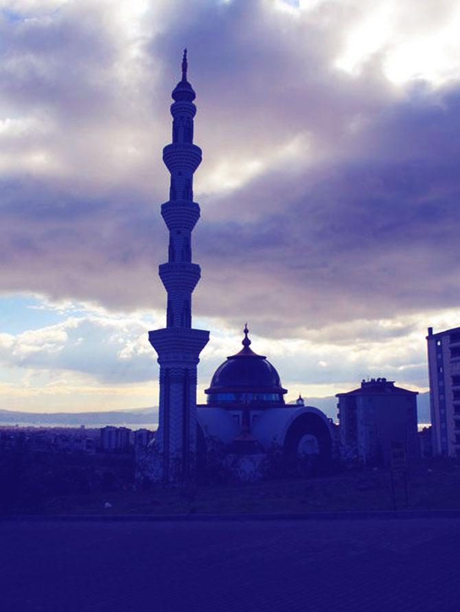 Hatice Bahriye Yağcı Camii Yaptırma Ve Yaşatma Derneği